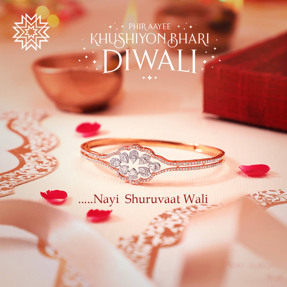 Nayi shuruwat, nayi chammak! 💎 Visit the store and take your pick from 10000+ designs from our Diwali collection!