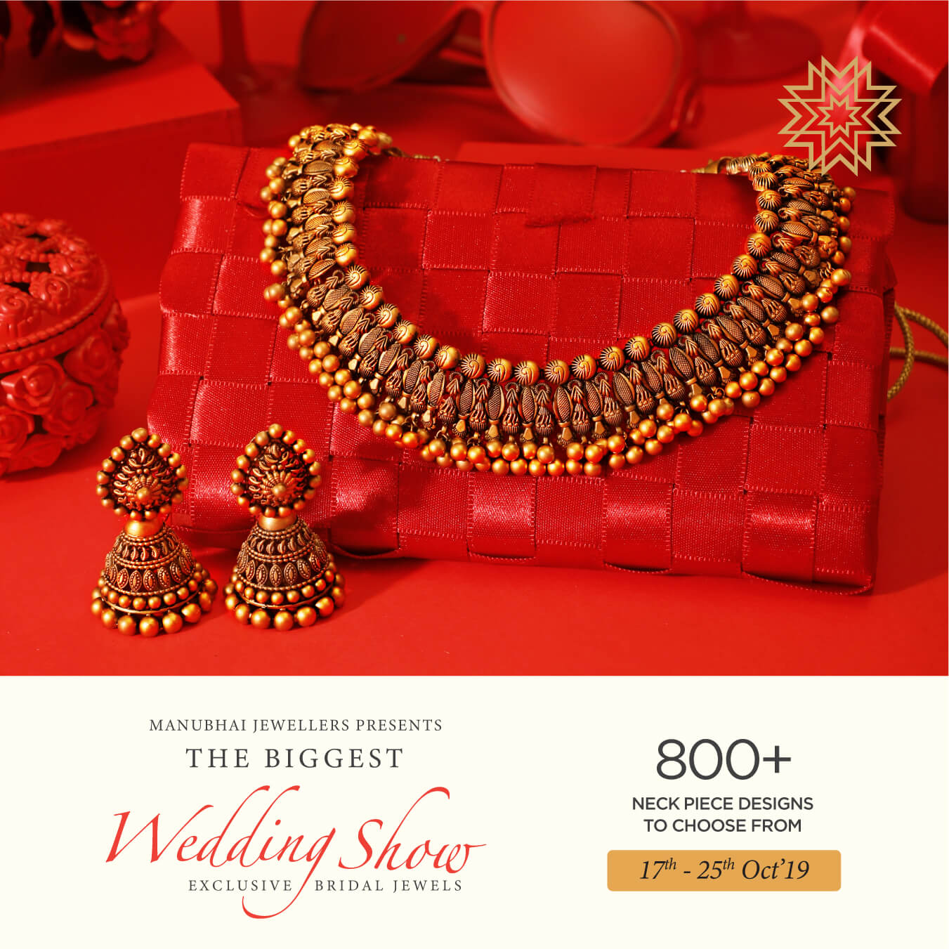 Antique Set by Manubhai Jewellers