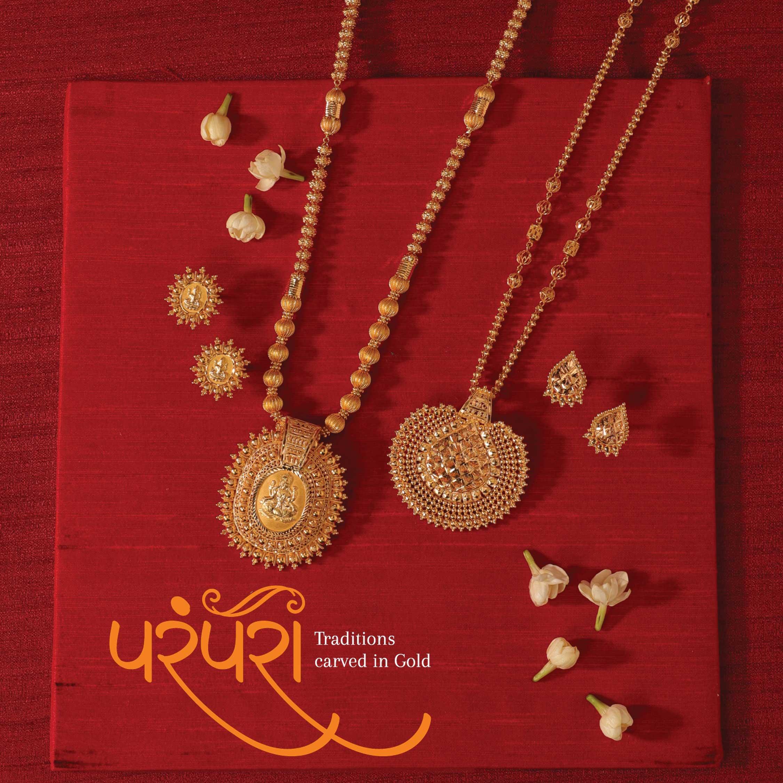 Manubhai Lite Collection
