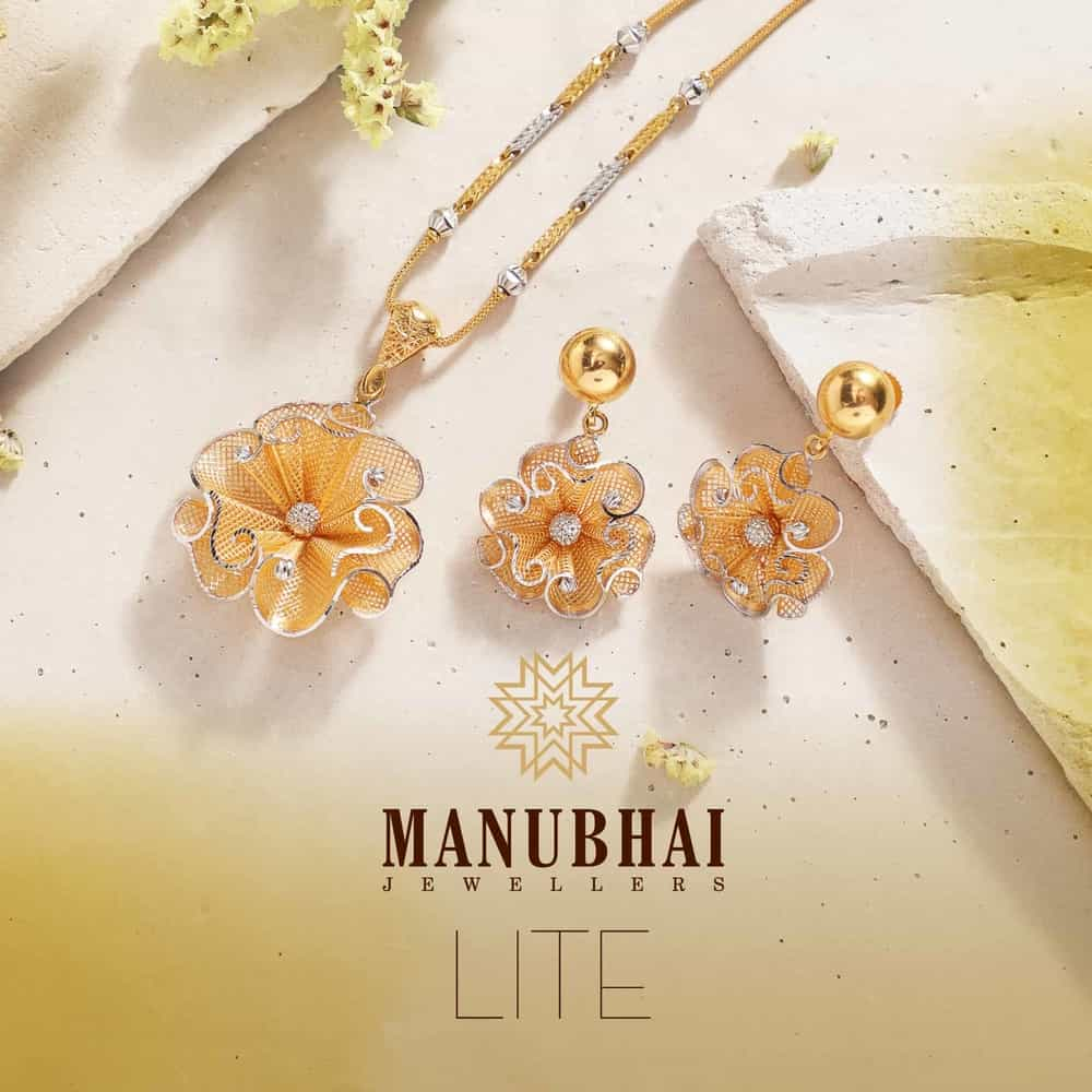 Manubhai Lite Collection